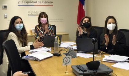 Primeras tobilleras se estarían aplicando en febrero o marzo del próximo año:  Comisión Mixta despacha proyecto que permitirá el uso de tobilleras electrónicas en quienes sean formalizados por violencia intrafamiliar